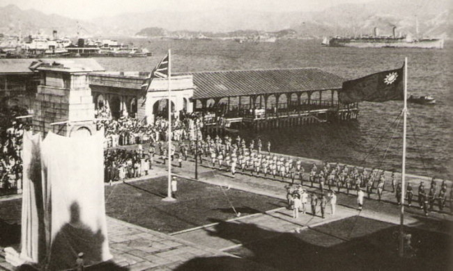 Liberation of Hong Kong in 1945 after the Second World War. Picture taken at the Cenotaph in Central, Hong Kong. (公有圖片)